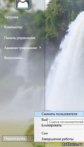 Param-10