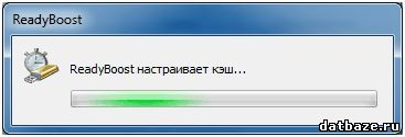 ReadyBoost-1