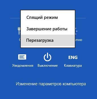 безопасный_режим-1
