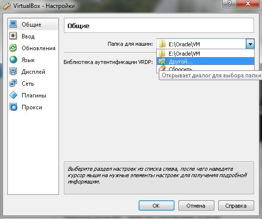 virtualbox-1