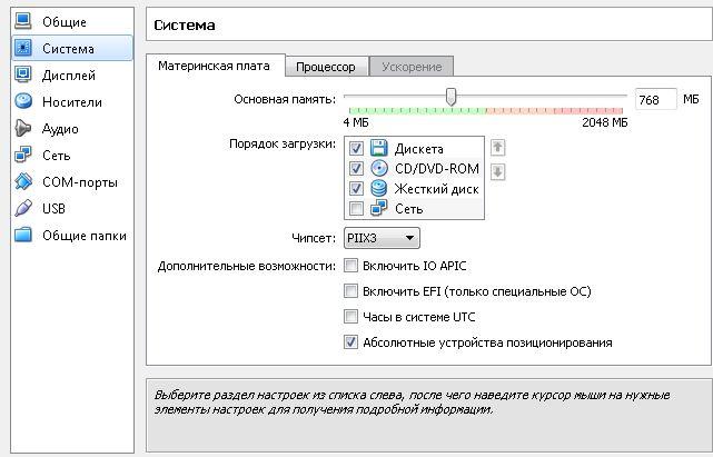 virtualbox-15