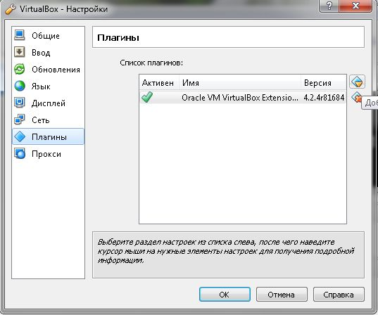 virtualbox-2