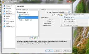 virtualbox-20