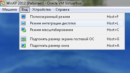 virtualbox-29