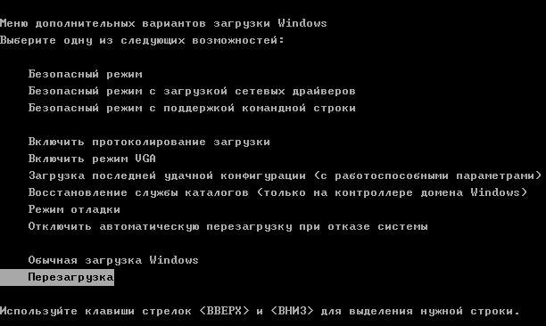 загрузка-10