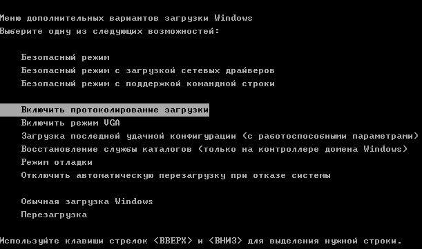 загрузка-3