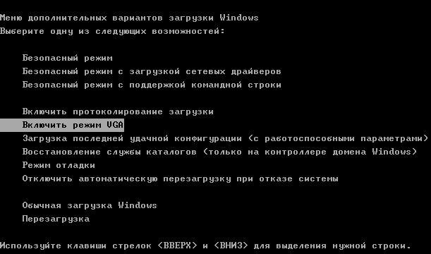загрузка-4