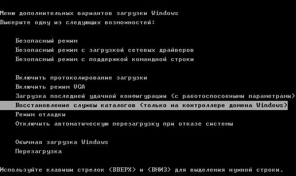 загрузка-6