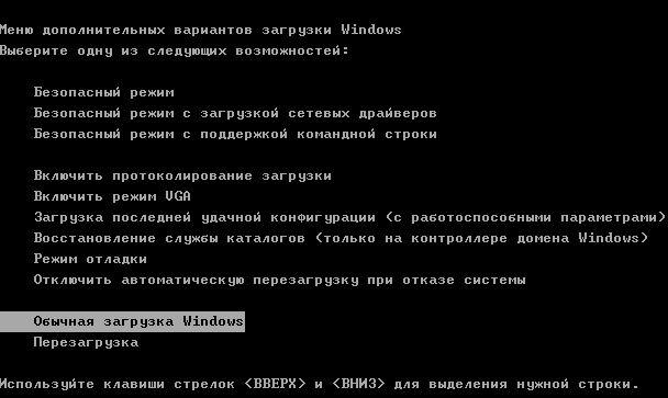 загрузка-9