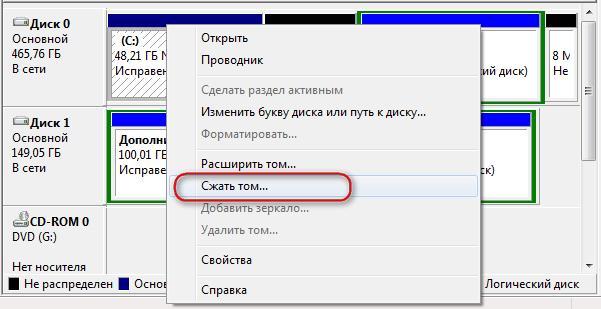 размер_раздела