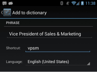 личный_словарь