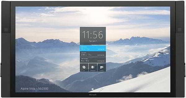 Microsoft-Surface-Hub