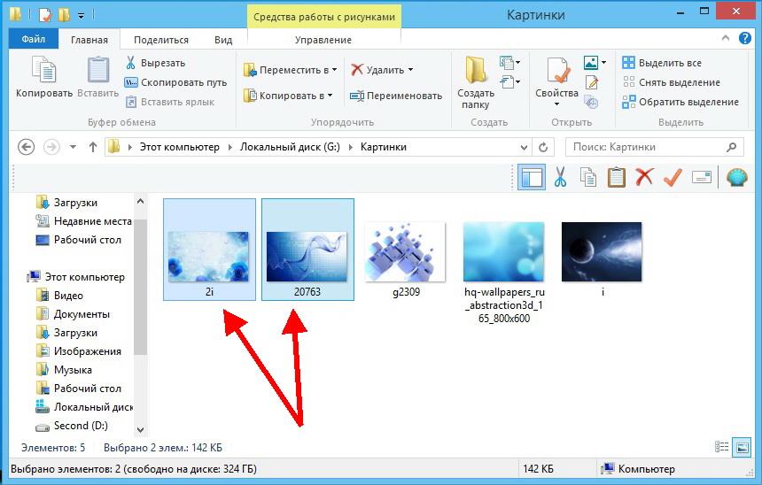 Альтернативное выделение файлов с использованием флажков 2