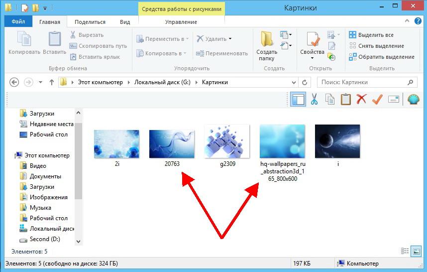 Альтернативное выделение файлов с использованием флажков 3