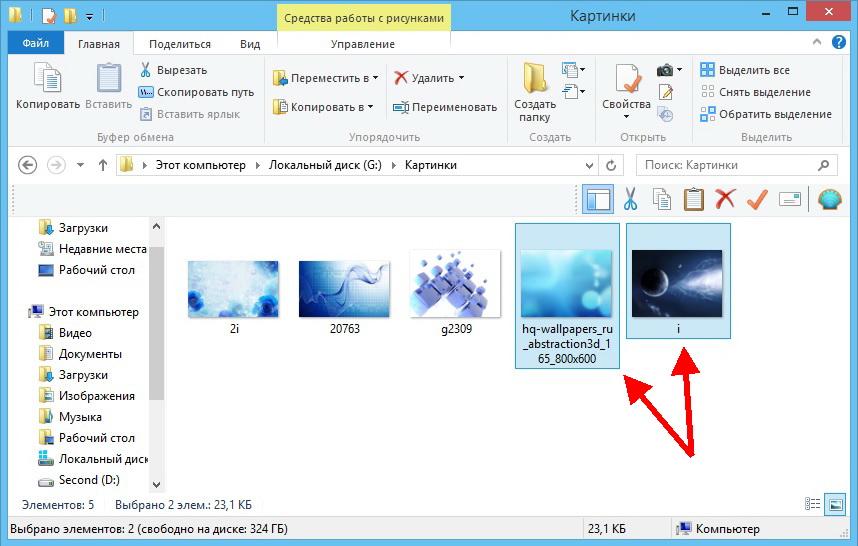 Альтернативное выделение файлов с использованием флажков