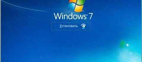 Как переустановить Windows 7, сохранив настройки и установленные программы.