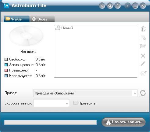 Astroburn_Lite