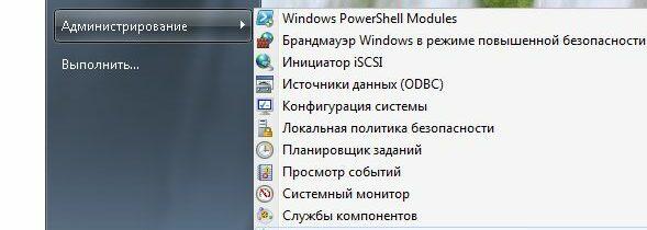 Включение / отключение служб в Windows 7.