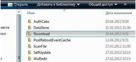 Где располагаются файлы обновлений в Windows 7?