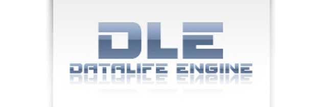 Как правильно оформить свой пост на DLE сайте.