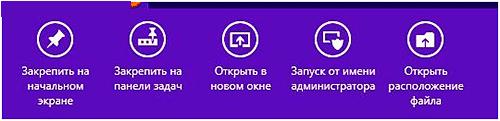 командная_строка-4