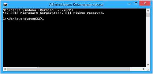командная_строка-5