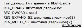 reestr-5