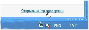 smart_screen