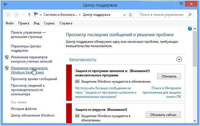 smart_screen1