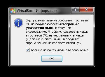 virtualbox-26