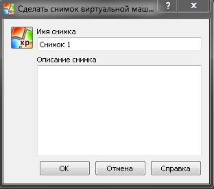 virtualbox-35