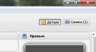 virtualbox-37