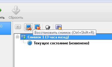 virtualbox-38