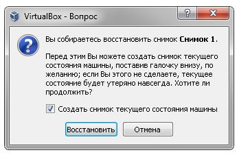 virtualbox-40