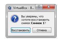 virtualbox-41