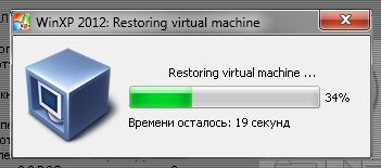 virtualbox-43