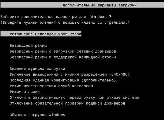 загрузка-12