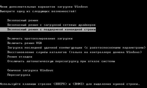 загрузка-2