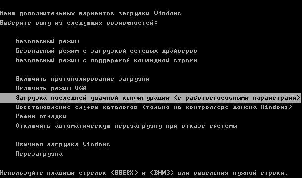 загрузка-5