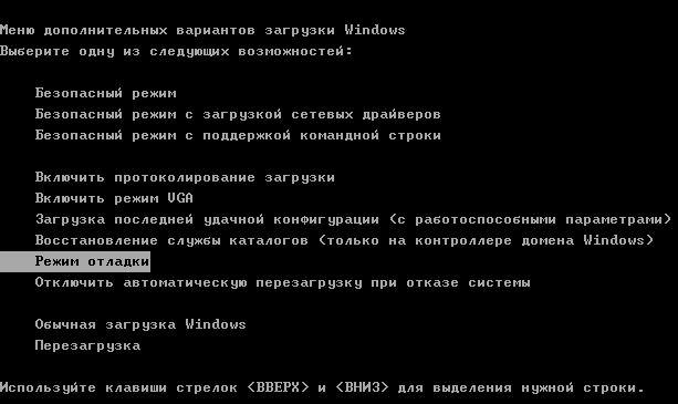 загрузка-7