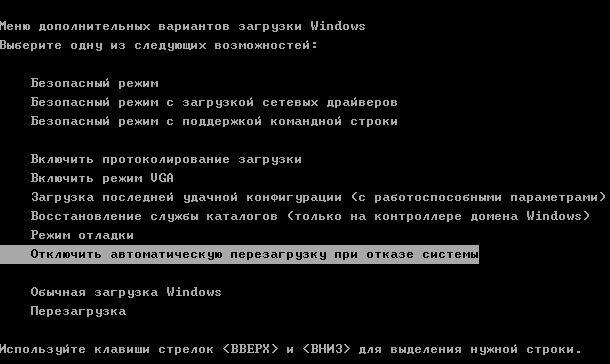 загрузка-8