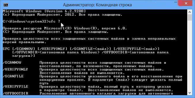 проверка_целостности1