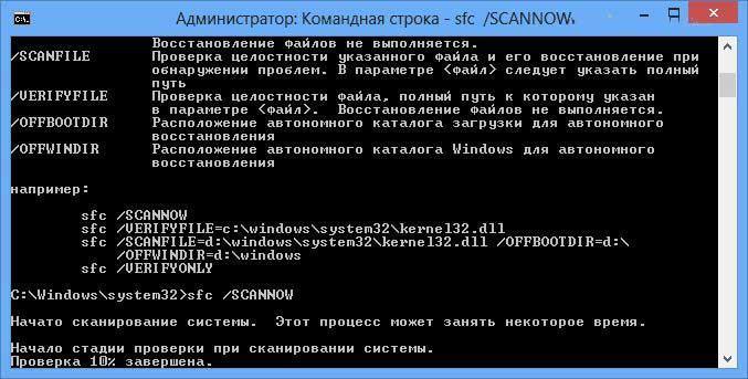 проверка_целостности3