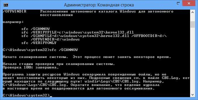 проверка_целостности4