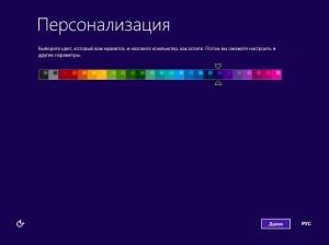 UpDatShop-6
