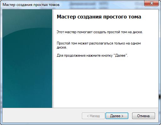 простой-том-1