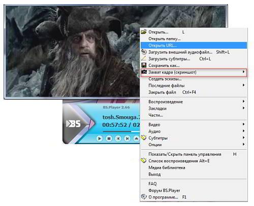 как-сделать-скриншот-видео-BSplayer