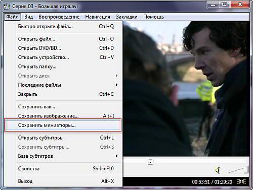 2 способа сделать скриншот с видео 39