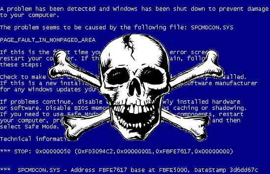 синий-экран