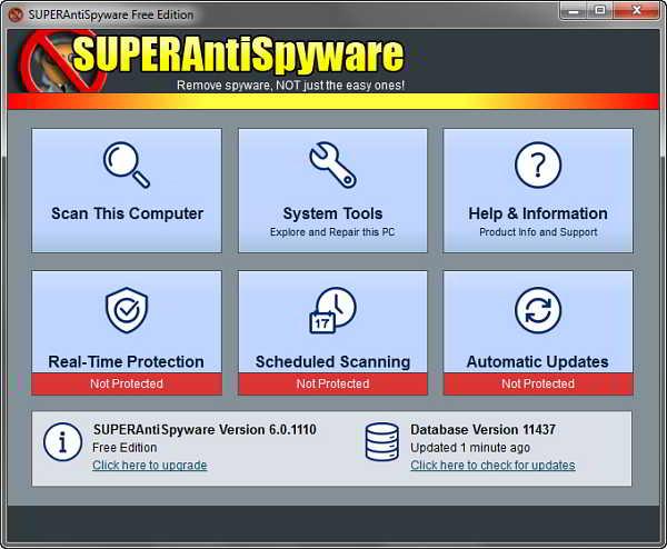 SUPERAntiSpyware-главное-окно
